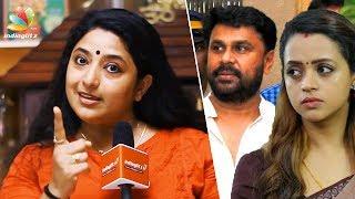 ദിലീപേട്ടൻ അങ്ങനെ ചെയ്യില്ല  | Malayalam Actress Praveena | Interview