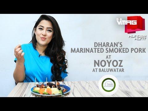 Dharan's Smoked Pork | Noyoz | M&S Hunger Hunt | M&S VMAG