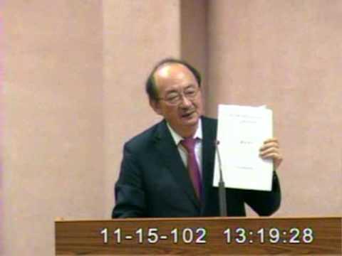 2013-11-15 柯建銘 發言片段, 第8屆第4會期紀律委員會第3次全體委員會議