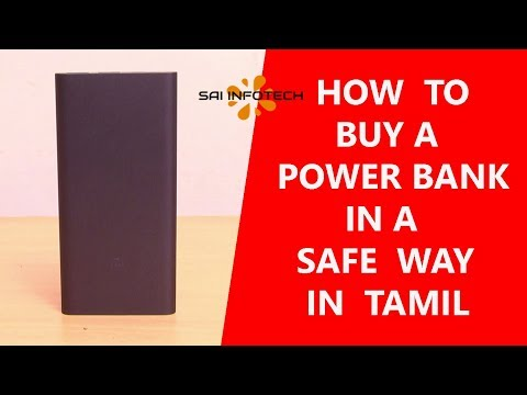 HOW TO BUY A POWERBANK IN A SAFE WAY IN TAMIL - YouTube
