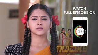 Kamali - Spoiler Alert - 20 Mar 2019  - Watch Full Episode BEFORE TV On ZEE5 - Episode 249