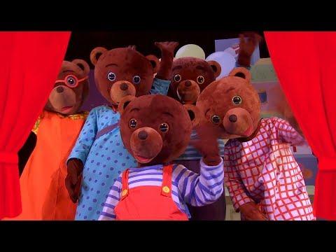 Petit ours brun le Spectacle - La Bande annonce