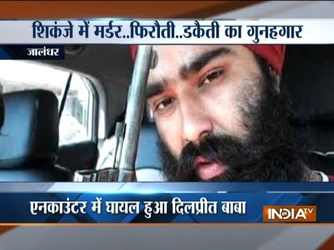 Punjab: Gangster Dilpreet Dhahan 'Baba' held in Chandigarh