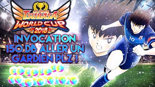 Capitain tsubasa invocation 3ème setp up un bon gardien plz !?