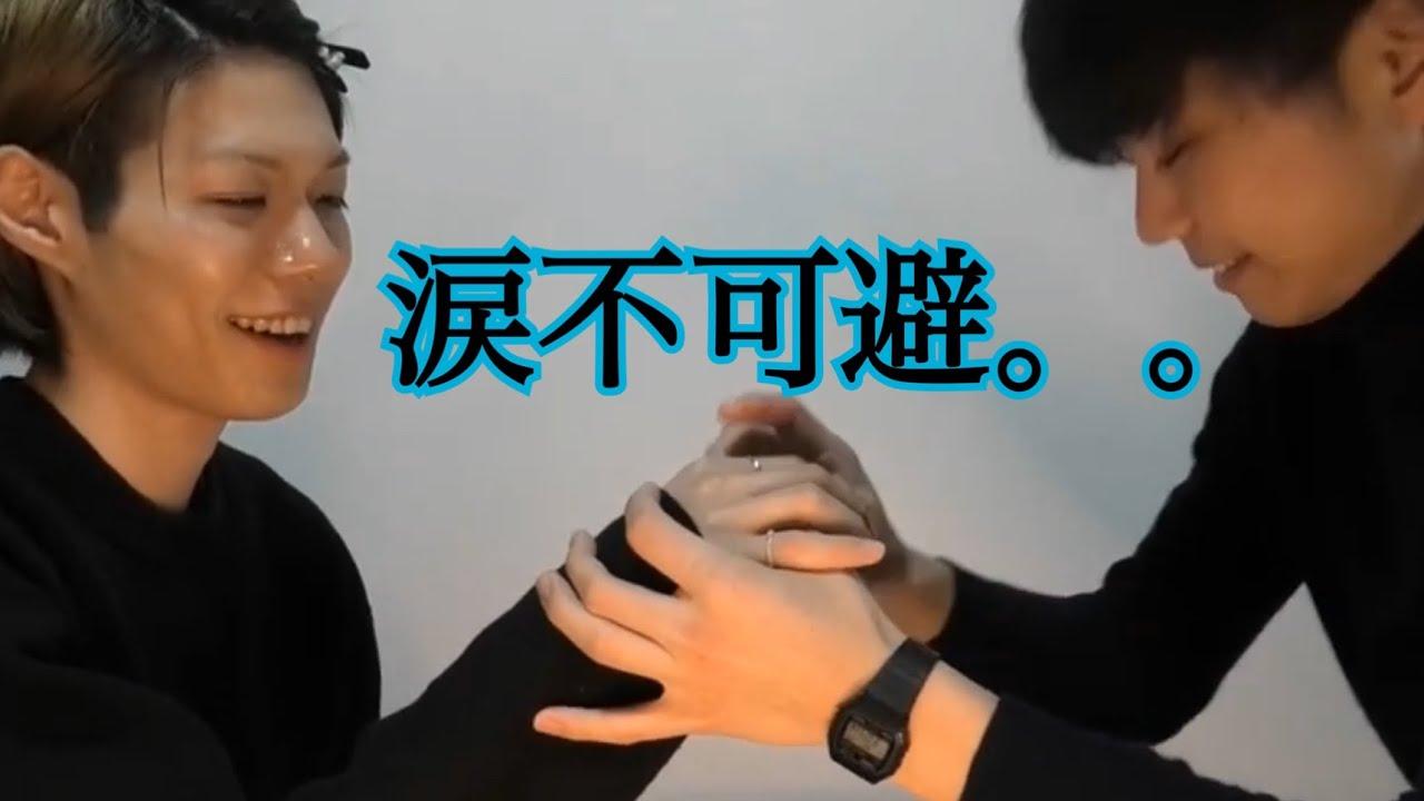 恋 つば チャンネル