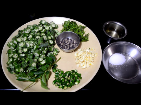 Bhendichi bhaji | MAHARASHTRIAN RECIPES | MARATHI RECIPES