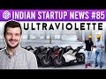 Electric Bike F77 to Launch in 2022 - Account Aggregator Framework - Udaan's Complaint Against Parle
