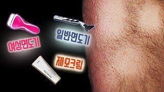 올리브영 제모 제품 비…