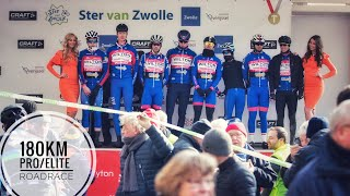 I MADE IT TO EUROSPORT! Succes at first Elite Road Race! Craft Ster van Zwolle - #cycling Holland
