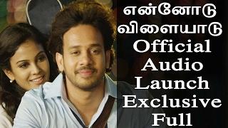 Ennodu Vilayadu - Tamil Movie - Official Audio Launch Exclusive Full
