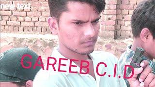 GAREEB C.I.D || LAKHAN KUMAR  || BHARATPUR COMEDY