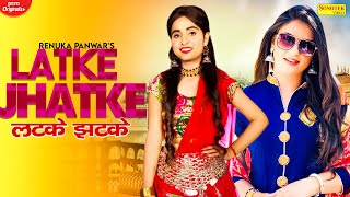 Download LATKE JHATKE (Official Video)   Renuka Panwar   Pranjal Dahiya   Ruba Khan   New Haryanvi Songs 2021
