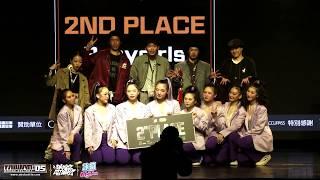 Ponygirls(2nd Prize)|200228 冰鎮 MyTurn Taiwan Dance Attack Vol.2