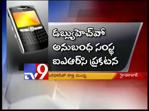 Tv9   Cell phones side effects reproductive ability in men