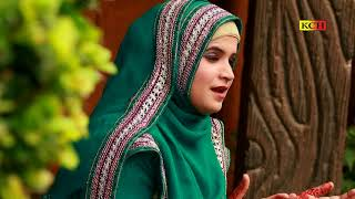 Mahboob Diya Rukhsaran || مدنی ماہیے  بہت پیاری آواز میں  || Komal Gull