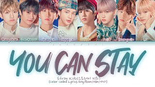 Stray Kids - You Can STAY (Color Coded Lyrics Eng/Rom/Han/가사)