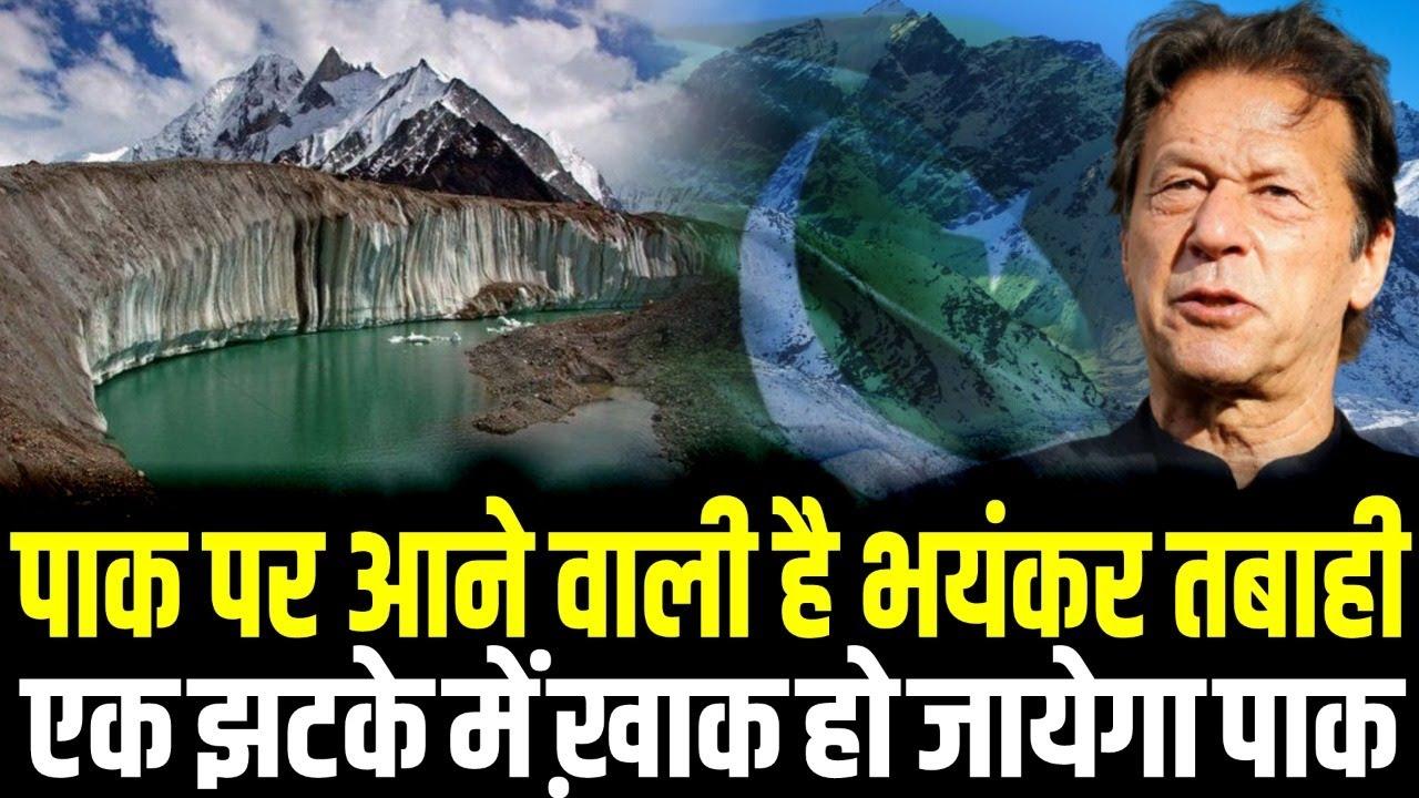 Pakistan पर Taliban नहीं, हिमालय सेआ रहा है सबसे बड़ा खतरा, चीन से दोस्ती पड़ गई महंगी