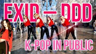 K-POP IN PUBLIC 버스킹 EXID(이엑스아이디) 덜덜덜(DDD) THROWBACK dance co…