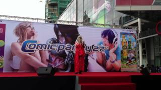 My cover of buck-tick's Kagerou at Comic Party June 2011 in Bangkok...