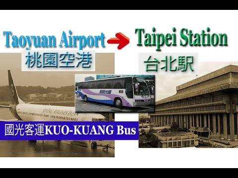 TAIWAN 【台北桃園空港】How to get the Bus at Terminal-1 at 桃園空港-Taiwan Taoyuan  Airport for Taipei station