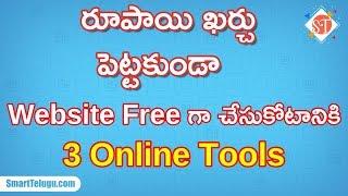 Create Free Website with 3 Website Builders   How to make Free website online  Smart Telugu
