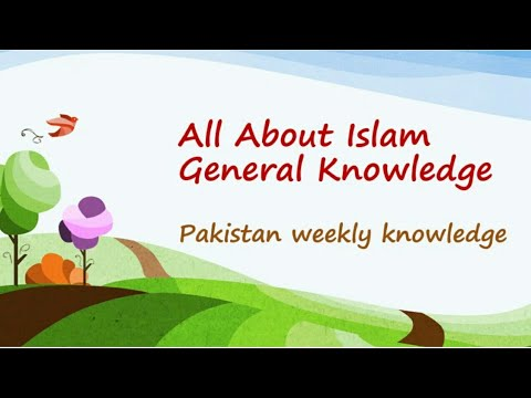 Repeated Islamic General Knowledge Questions   Islamic Mcqs   Islamiyat Questions Answers Fpsc Ppsc
