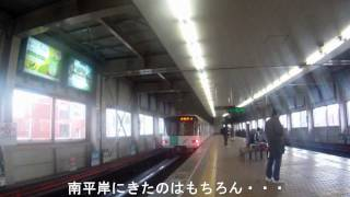 秋の北海道鉄道旅 #2 11月9日-2 深川~札幌~函館