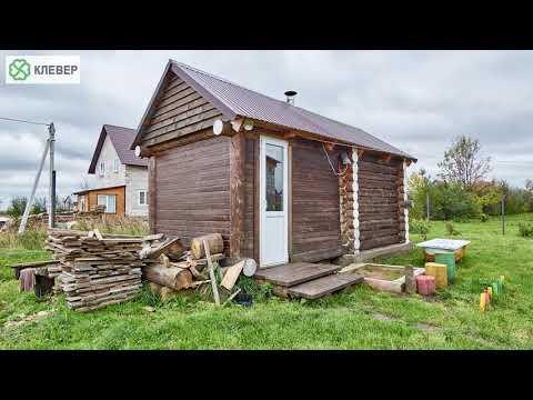 Продам дом Устиново Пермь