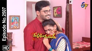 Manasu Mamata   1st February 2019   Full Episode No 2507   ETV Telugu