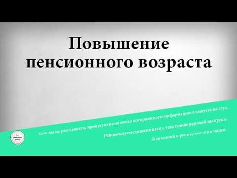 ПЕНСИЯ ГОССЛУЖАЩИМ ЗА ВЫСЛУГУ ЛЕТ В  ГОДУ 2017