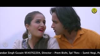 Hit Meri Madhuli // Latest Kumauni Video Song 2019// Singer- Heera Lal & Meghna Chandra