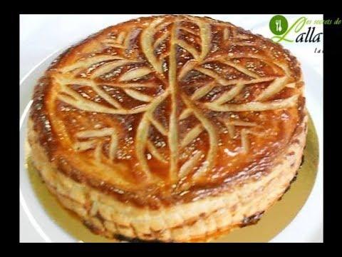 galette-des-rois-à-la-crème-de-noix-de-coco-et-aux-pommesفطيره-الملوك-بحشوة-اكثر-من-رائعة