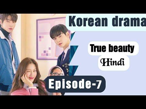Download TRUE BEAUTY (korean drama) hindi Explained || episode-7