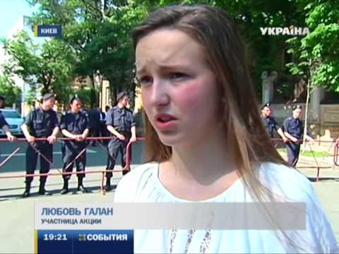 Девушки Оберег для солдата