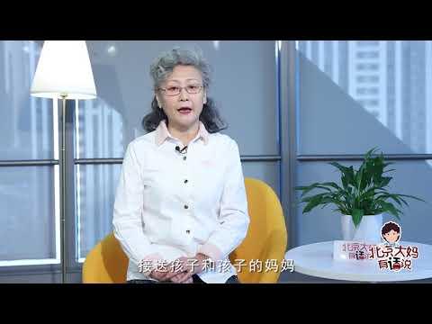 年轻时的企业职工待遇,最让北京大妈怀念!