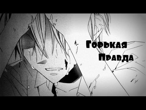 аниме песни - Прослушать музыку бесплатно, быстрый поиск
