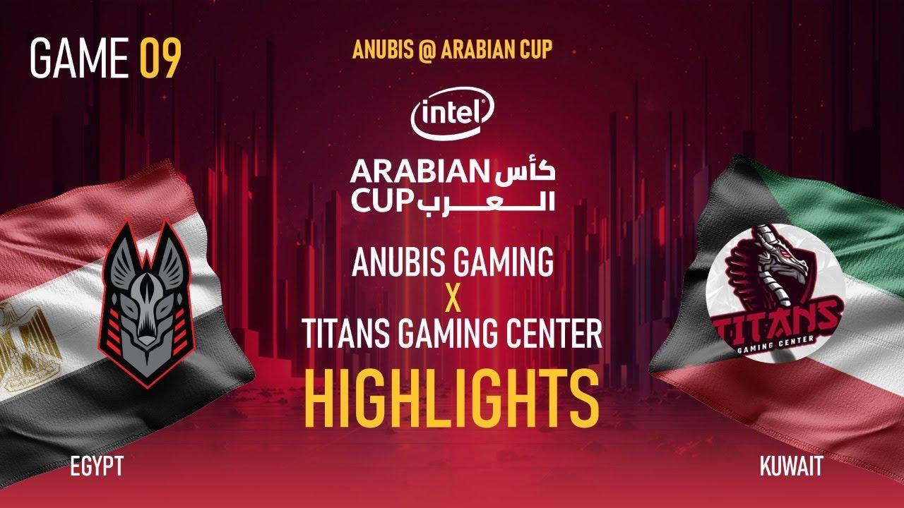 IAC Game 9 Anubis (Egypt) VS Titans Gaming(Kuwait) - ملخص مبارة 9 كأس العرب