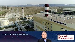 За пять лет энергонезависимость Крыма стала лишь одной из решенных проблем российского полуострова.