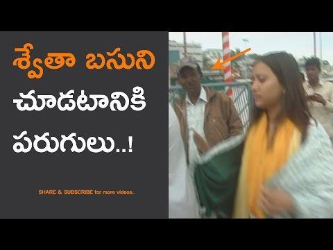 Swetha basu prasad rare video, see people in video
