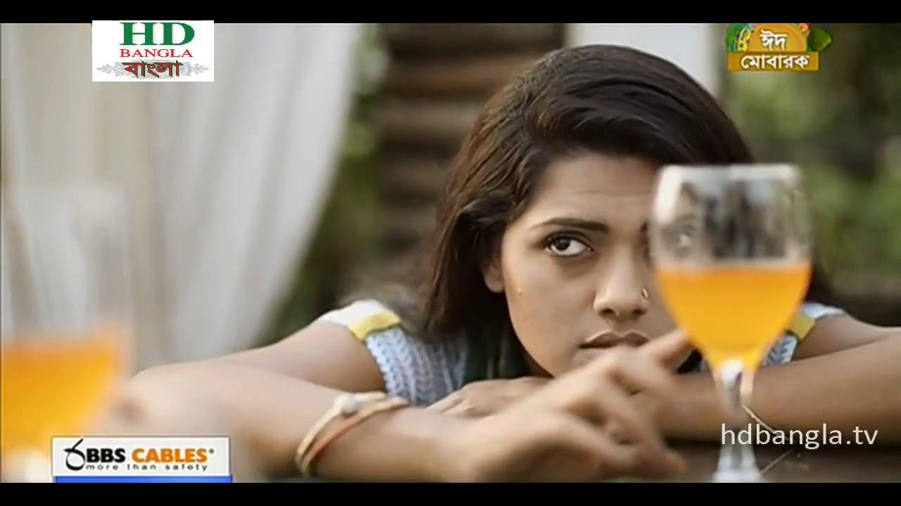 Download Addiction - Bangla Natok HD 720P