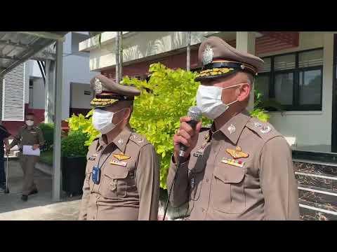 ร่วมแสดงความยินดีกับ พล.ต.ต.มานะ อินพิทักษ์ รอง ผบช.ภ.2 ในโอกาสอำลาตำแหน่ง รรท.ผบก.ภ.จว.ระยอง
