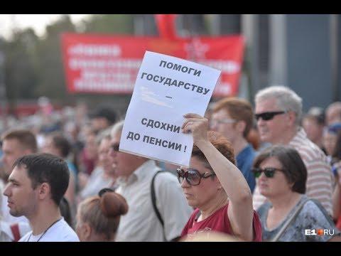 Сторонники Навального вышли