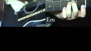КИНО - Кончится лето (Уроки игры на гитаре Guitarist.kz)