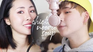j-hope - Chicken Noodle Soup (with GRAZY GRACE)