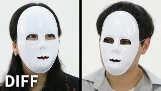 모태솔로 남녀가 처음 만나면 하는 말(feat. 안산 …