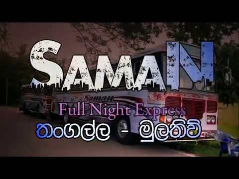 Saman Bus Advertisement