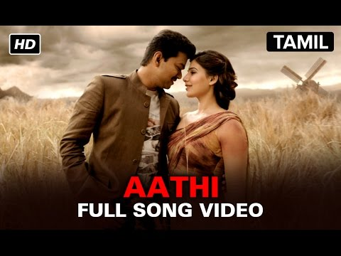 Aathi  Full Video Song  Kaththi  Vijay, Samantha Ruth Prabhu