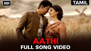 Aathi | Full Video Song | Kaththi | Vijay, Samantha Ruth Prabhu