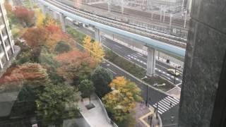 Japan Tolyo Hotel Villa Fontai…