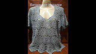 Голубая кофта из мотивов. Вязание блузки из шестиугольных мотивов.